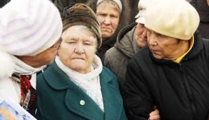 пенсионный возраст - фото