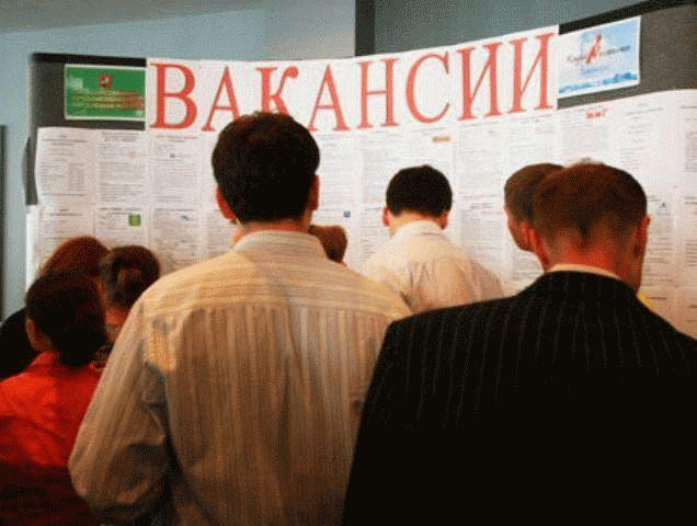 безработица в Беларуси - фото