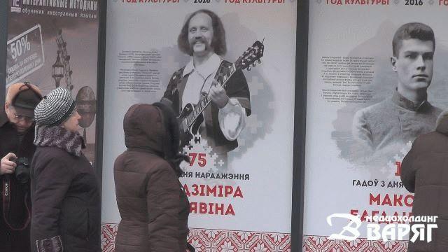 В Пинске появилась «патриотическая» остановка