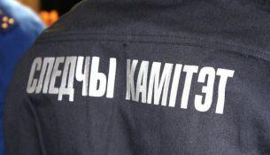 СК: останки младенца найдены на очистной станции в Солигорске