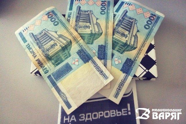 Тарифная ставка первого разряда с 1 апреля повышена на Br3 тыс