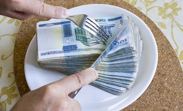 выросла на 480 тысяч рублей