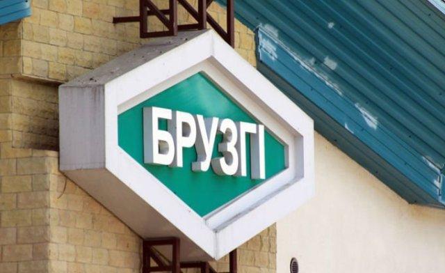 ГТК: В «Брузгах» у белоруса изъяли радионяни и термометры на Br1 млрд