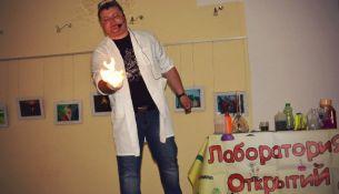 Профессор Бублик в Пинске