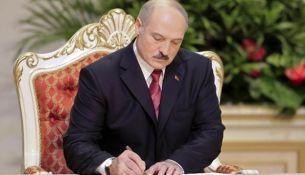 Президент Лукашенко подписал Кодекс Беларуси о культуре