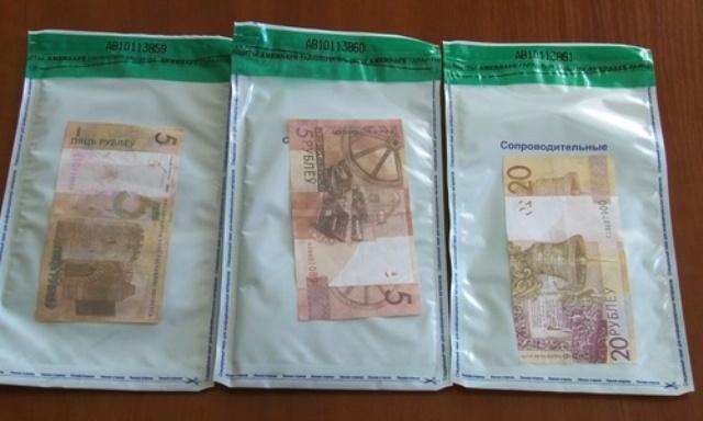 На поток: 20-летний житель Пинска напечатал 7 фальшивых новых купюр