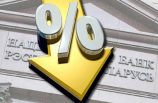 Нацбанк Беларуси снизил ставку рефинансирования до 13% годовых