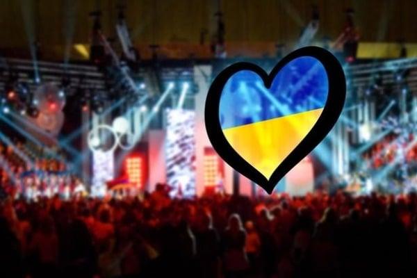 где провести Евровидение-2017
