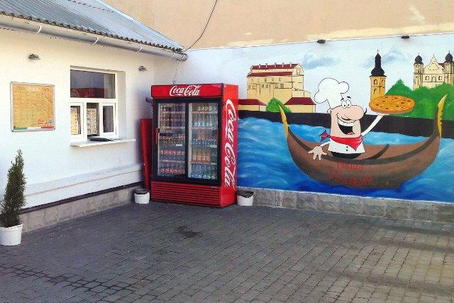 «Пицца Итальяна» в Пинске