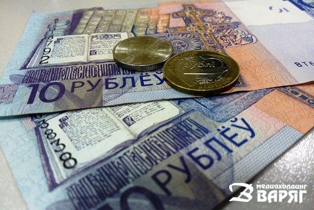 Базовая величина с 1 января 2017 года в Беларуси составит 23 рубля.