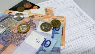 Калинин: по итогам 2016 года белорусы возместят 60% стоимости ЖКУ
