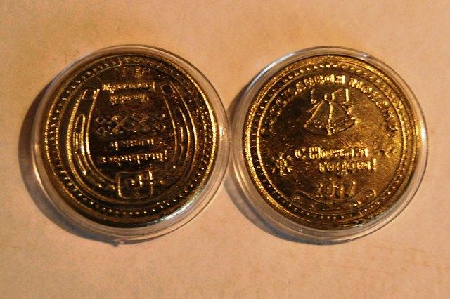 чеканка сувенирных монет