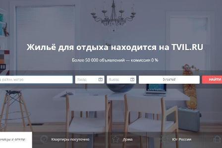 жилье для отдыха в Лазаревском