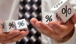 Нацбанк снизил ставку рефинансирования