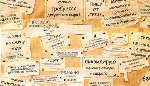 доска объявлений услуг - Пинск  Новости - Официальный сайт ЧП Варяг c70e55b7887