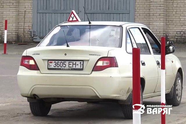 Белорусы будут сдавать экзамены на права по-новому