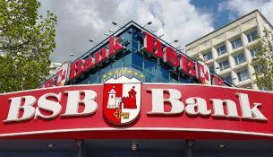 Нацбанк отзывает у БСБ Банка лицензию на операции с физлицами