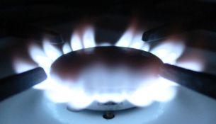 цены на газ для отопления