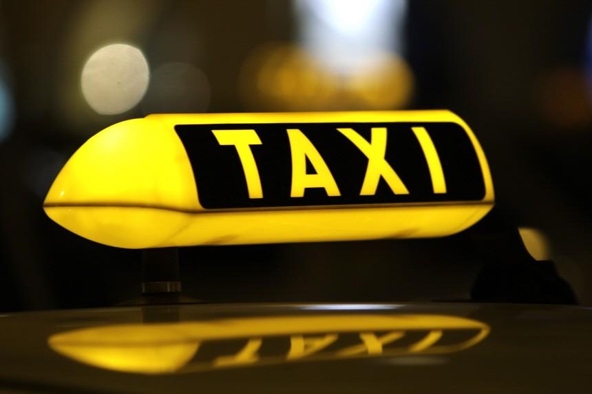 такси - «S-Taxi»