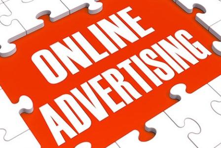 Площадки для рекламы