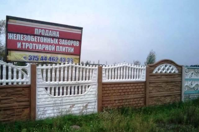 ФОТО: «СпартаСтрой» в Пинске - будущее обретает форму
