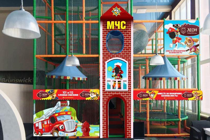 МЧС приглашает на открытие игровой зоны в семейном центре «Леон» - фото