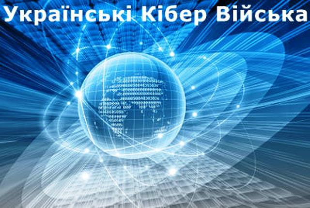 Хакеры взломали сайт проекта минской милиции #перехват - фото