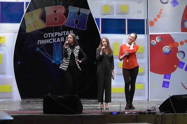 Пинская лига КВН - фото