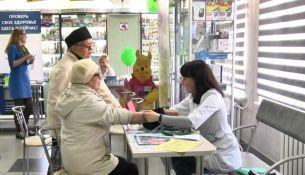 Акция в аптеке №134 Пинска -фото