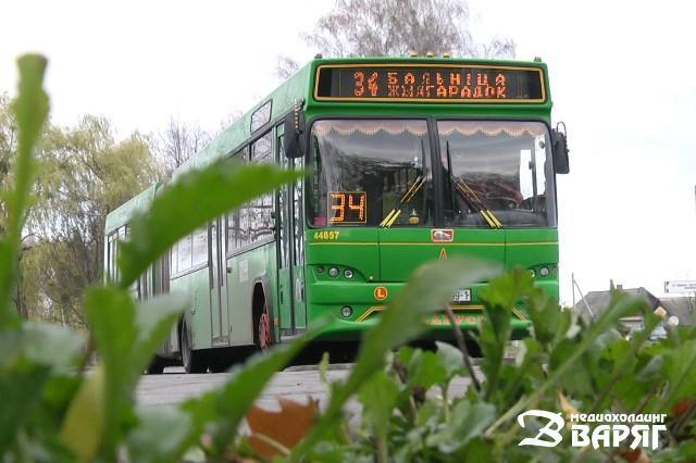 Автобус, изменится расписание автобусов - фото