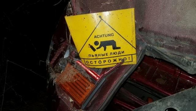 Ввыходные вТульской области задержали 41 нетрезвого водителя