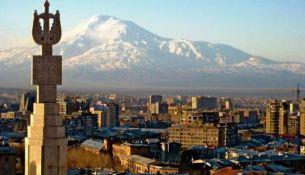 Армения - фото