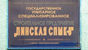 В Пинске экс-начальник СПМК-5 похитил у предприятия седельный тягач - фото