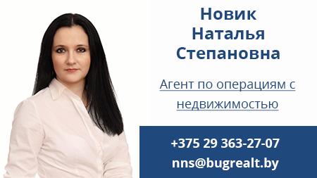 Наталья Новик - фото