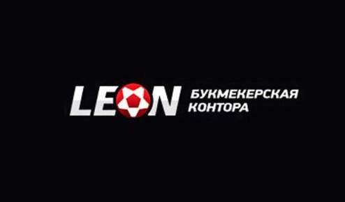 БК Leon – лучший русскоязычный букмекер в Интернете - фото
