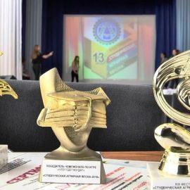 Награды - фото