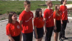 Волонтеры Красного Креста - фото