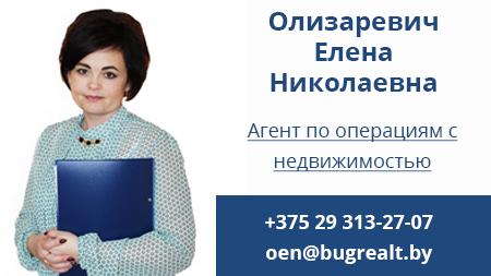 "Агентство недвижимости ""Бугриелт"" - фото"