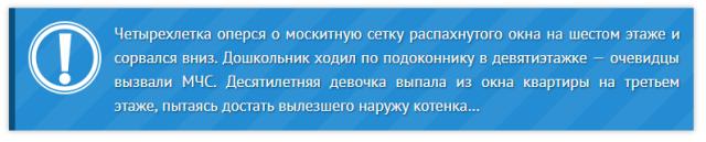 Окна Окнаград - фото