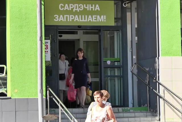 в Пинске в магазине избили покупателей - фото
