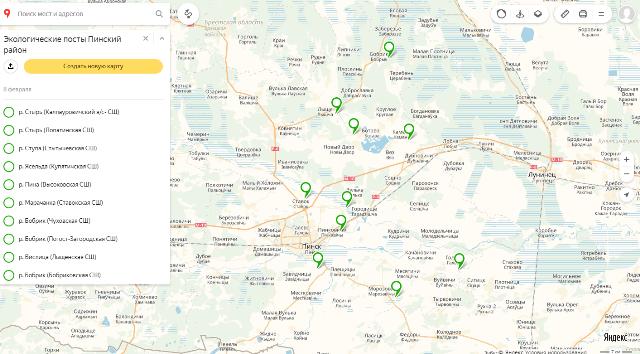Пинский район -карта