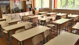 Школьный класс - фото