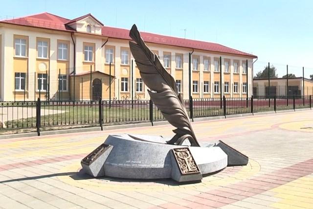 """Памятник """"Яново слово"""" в Иваново - фото"""