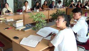 летняя школа для студентов из Китая - фото