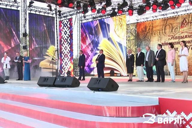 День белорусской письменности в Иваново - фото
