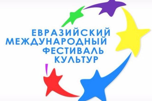 Евразийский международный фестиваль культур в Пинске - фото