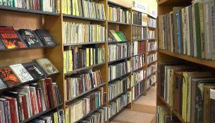 Библиотека - фото