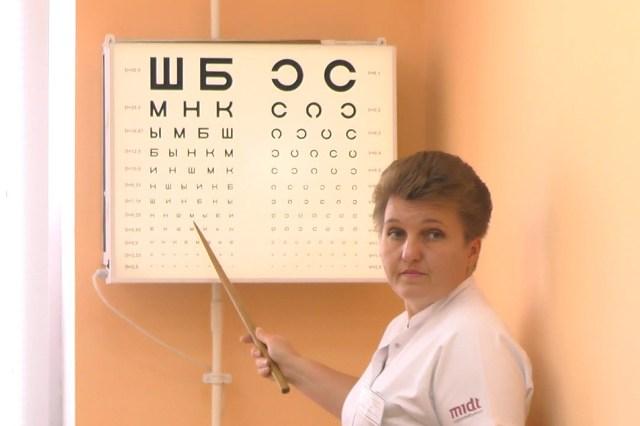 Проверка зрения - фото