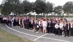 Школа №14 Пинска - фото