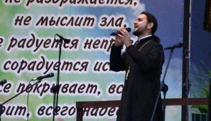 Священник Александр Клименко - фото